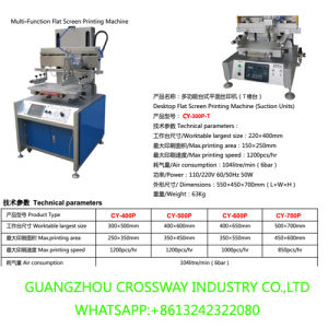 Multi Function Flat Screen Printing Machine