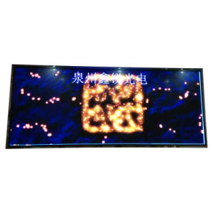P5 Outdoor LED Advertising Screen Display Module pictures & photos