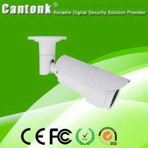 High Quality Security Low Stream Digital Camera and 1.3MP IP Camera (CNS60) pictures & photos