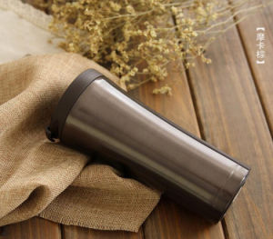 2017 New Starbucks Double Wall Stainless Steel Vacuum Coffee Mug (SH-VC18) pictures & photos