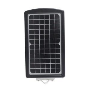 12V 15W LED Solar Street Light pictures & photos