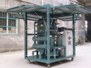 Enclosed-Type Insulation Oil Purifier Plant, High Vacuum Insulation Oil Purify Solution pictures & photos
