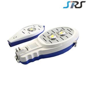 Hot New Products for 2016 Zhongshan Luminaire LED Street Light Solar/Rising Sun LED Solar Street Light /Solar Light Street pictures & photos