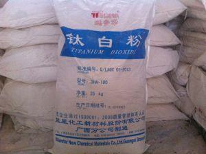 Cosmetic Grade Titanium Dioxide (Anatase titanium dioxide A-100) pictures & photos