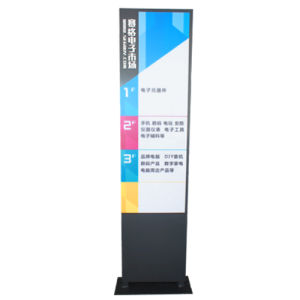 Outdoor Hotel Hospital Car Park Commercial Directory Advertising Display Digital Illuminated Freestanding Signage Totem pictures & photos