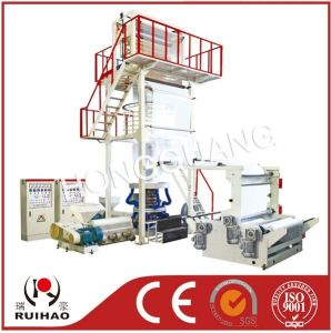 Co-Extrusion Rotary Die-Head Film Blowing Machine of Double-Layer pictures & photos