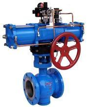 Pneumatic Eccentric Control Ball Valve Half Ball Type (GHP) pictures & photos