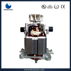 Mini Chopper Motor/Juicer Motor pictures & photos