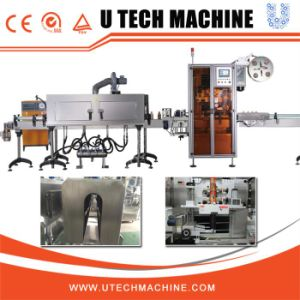 Full Automatic Wine Bottle Sleeve Labeling Machine pictures & photos