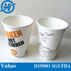 Disposable Ripple Paper Cup Without Lid Tea Paper Cup pictures & photos