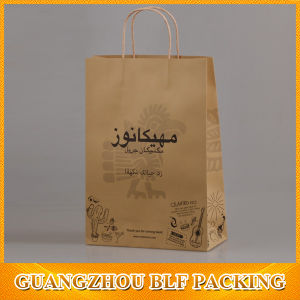 Recycled Kraft Brown Paper Bag with Handle pictures & photos