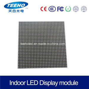 576*576mm P6 Outdoor Full Color LED Display pictures & photos