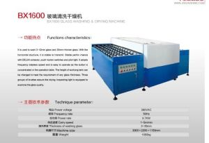 Bx1600 Horizontal Glass Washing Machine[ Glass Washing Machine] pictures & photos