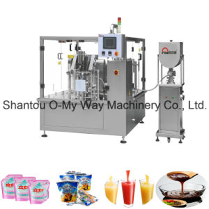 Liquid Rotary Pre-Made Bag Packing Machine Factory pictures & photos