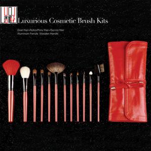 12 Pieces Natural Hair Professional Cosmetic Brush Set Makeup Brush