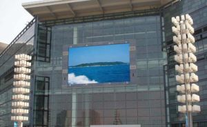 High Quality Outdoor/Indoor LED Display Panels pictures & photos