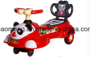 2016 Hot Sale Panda Baby Swing Car pictures & photos