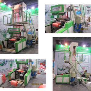 HDPE/PE Film Blowing Machine, Plastic Extruder (MD-H) pictures & photos