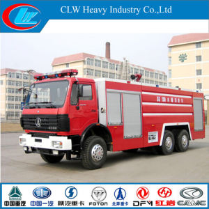 Beiben Euroiii 4*2 Water Tank Fire-Fighting Truck pictures & photos