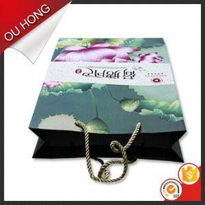 Garment Gift Fancy Design Kraft Paper Bags