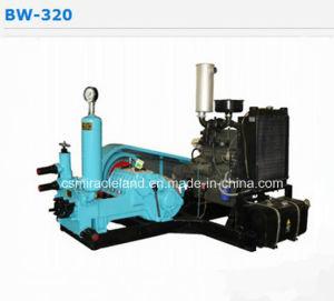 Bw-320 Multi-Purpose Horizontal Triplex Piston Mud Pump pictures & photos