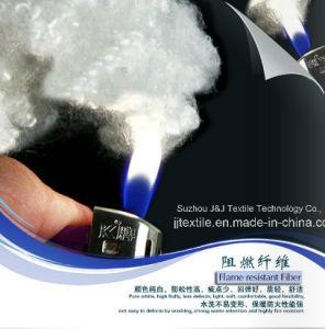 7D Flame Retardant Hollow Polyester Fiber (JJ-7D- FlameRetardant)