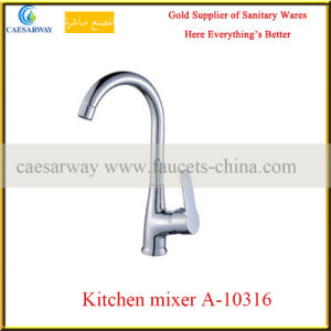 China Supplier Basin Mixer Bathroom pictures & photos