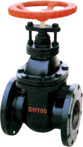 Sell Rising Stem Wedge Hard Sealed Gate Valve