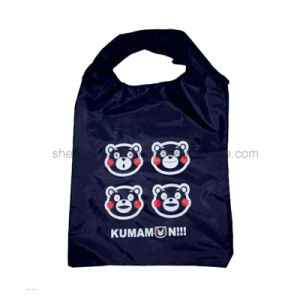 Polyester Promotional Bag with Samll Pouch pictures & photos