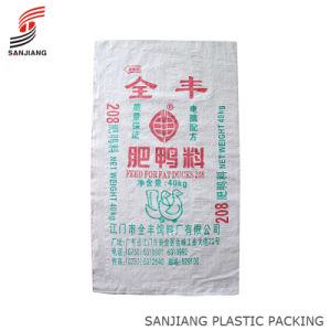 Dheaper White Color Feed Food Bag