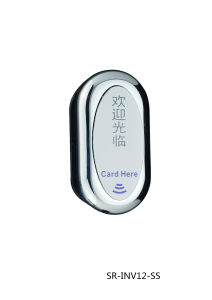 Electronic Sensor Card Reader Metal Cabiet Lock pictures & photos