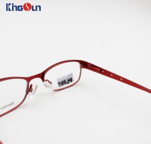 Kids Optical Frame Kk1055 pictures & photos