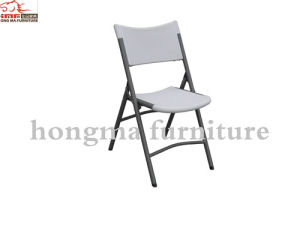 Wholesale Easy Carrying Outdoor Folding Plastic Dining Banquet Chair pictures & photos