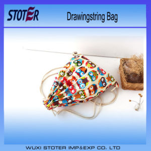 Special Design Promotional Nylon Drawstring Bag