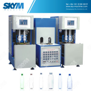 Automatic Pet Bottles Blowing Machine pictures & photos