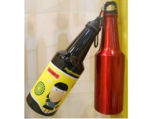 750ML Outdoor Sports Aluminum Water Bottle, Food Grade BPA Free Aluminum Bottle