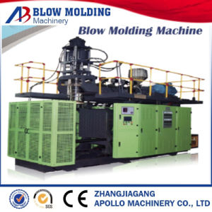Two Layers Plastic Chemical Barrel Blow Molding Machine pictures & photos