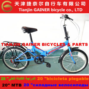 "Tianjin Gainer 20"" Folding Bicycle/ Foldable Bike 6sp pictures & photos"