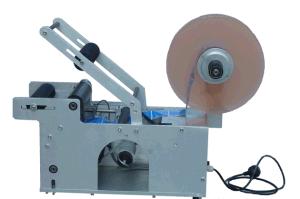 Mt-50 Factory Price High Precision Round Bottle Label Machine