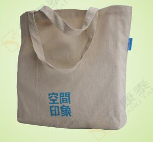 Cheap Price Custom Printed Fashion Promotion Canvas Bags pictures & photos
