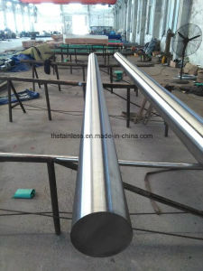 Stainless Steel Round Bar 310S