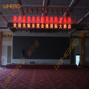P6.66 Outdoor Rental Die-Casting Aluminum Hot Sale Video Screen pictures & photos