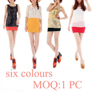 Fashion Skirt in Many Colours (Q1302)