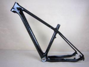 29er Carbon MTB Frame (FRX-F08)