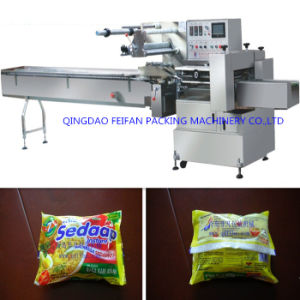 PLC Control Horizontal Full Automatic Instant Noodle Flow Wrapper pictures & photos