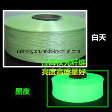 Luminous Yarn in FDY and DTY pictures & photos