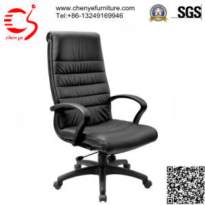 Modern Design Nylon Armrest and Five Star Foot Office Chair (CY-8091DTG)