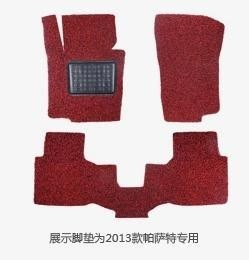 3G Hot Selling Double Color Car Mat Floor Mat pictures & photos