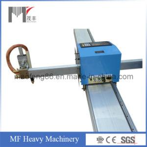 High Quality Portable Cutting Machine (MF12B)