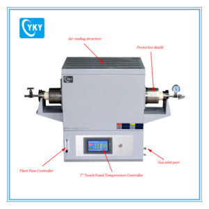 Laboratory 1700c Compact Corundum Tube Furnace with 170mm Heating Zone Cy-T1700-50its pictures & photos